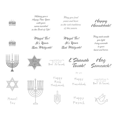 Jewish Holiday Sayings Digital Download